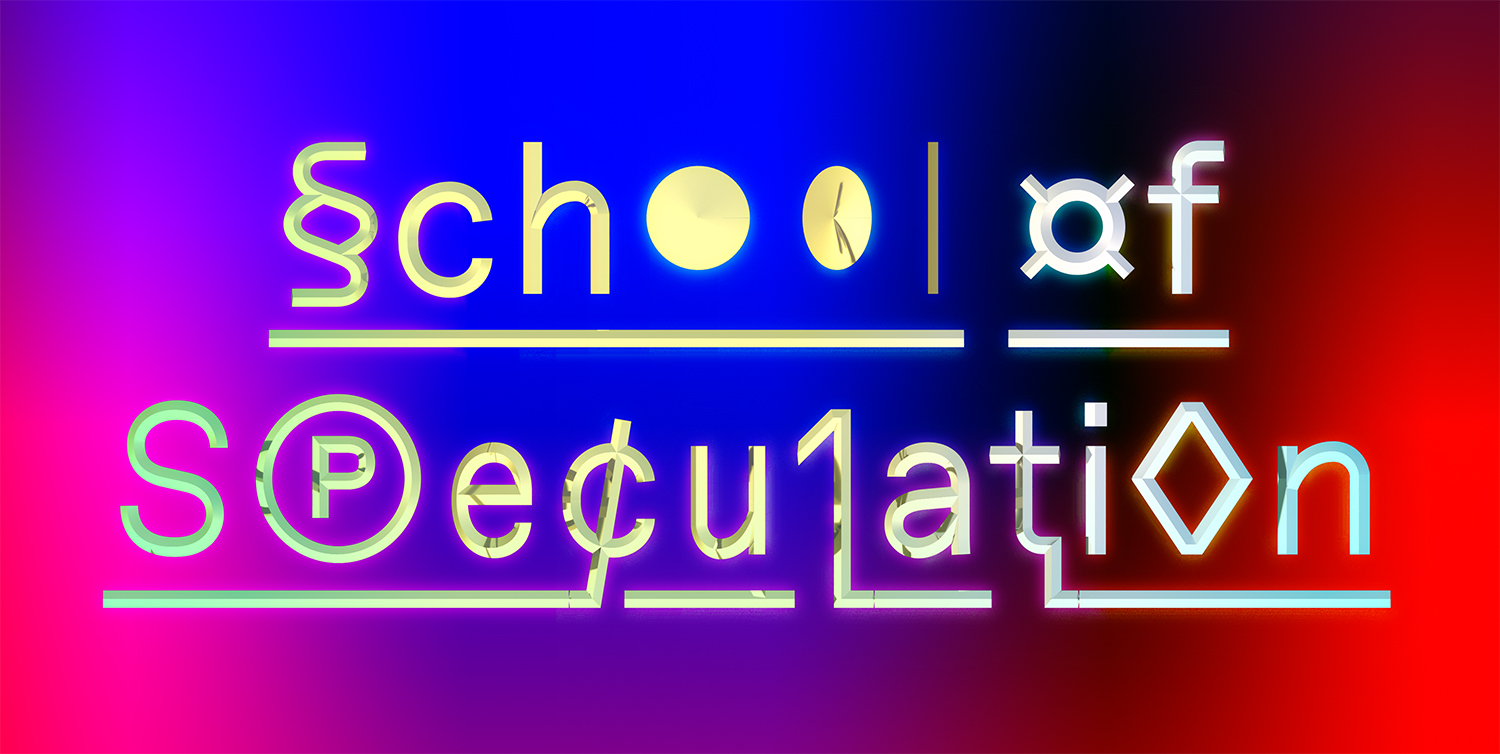 SLG HOSTS: The School of Speculation