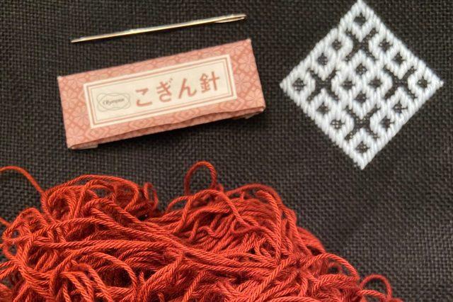 SLG Skills online: Japanese Kogin Embroidery