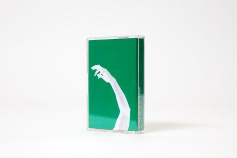 Abbas Zahedi cassette