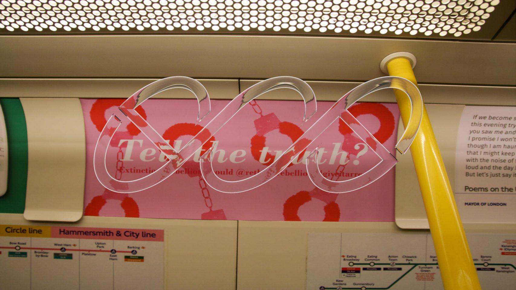 School SOS: Exhibition